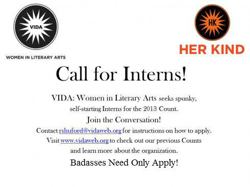 Calling for Interns!