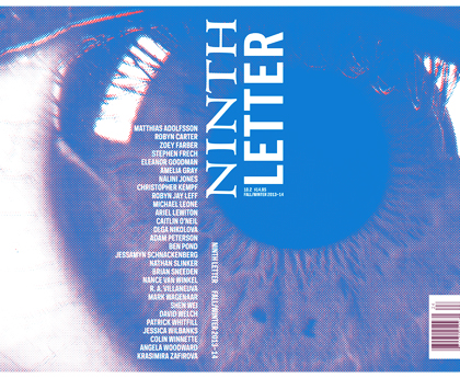 Ninth Letter Journal Cover
