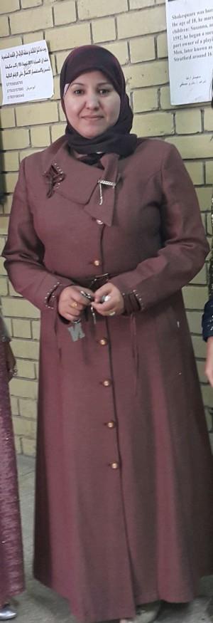 Nadia Fayidh Mohammed